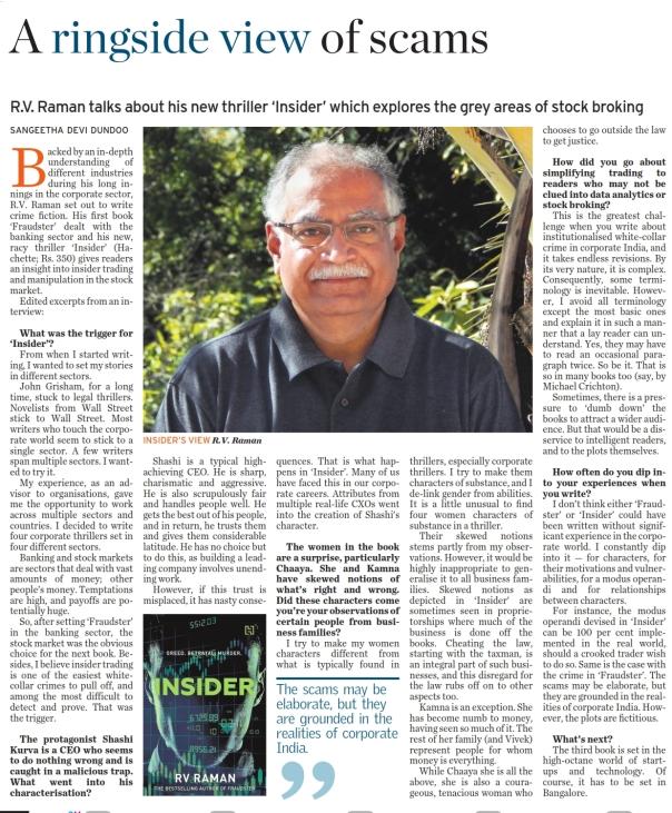 Insider - Hindu Hyderabad - 4 Aug 2016 - 150 dpi